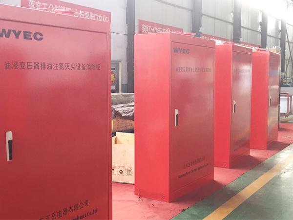油浸变压器排油注氮灭火设备消防柜